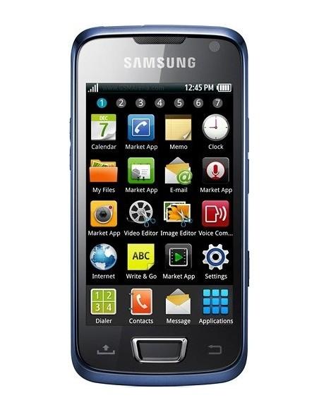 Galaxy Beam (I8520)